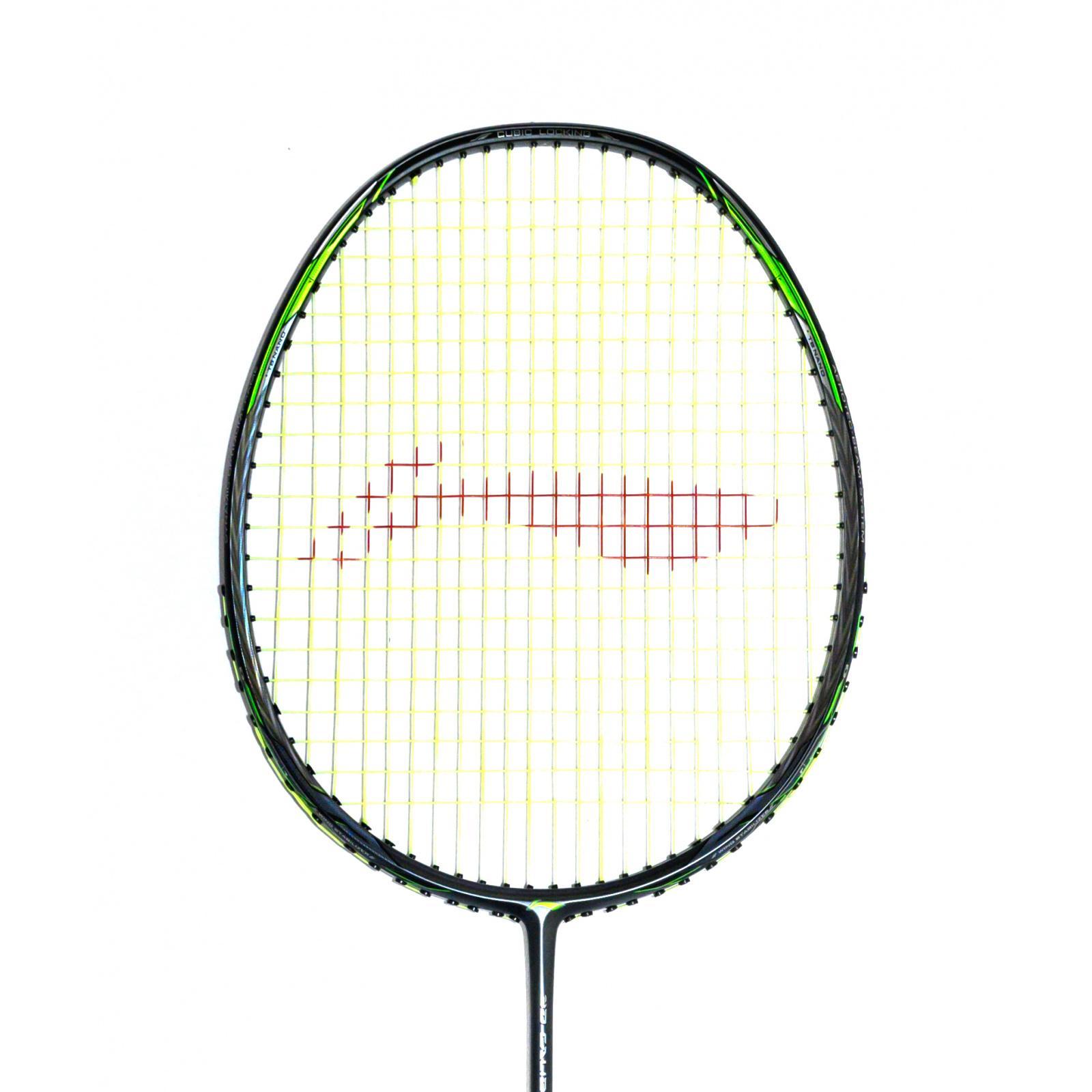 https://www.badec.store/produkty_img/badmintonova-raketa1570562932L.jpg