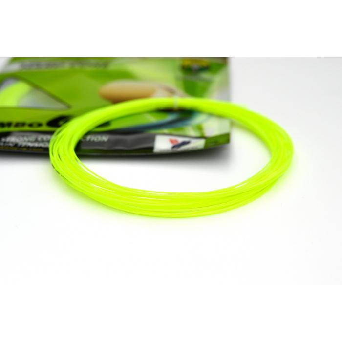 https://www.badec.store/produkty_img/badmintonovy-vyplet-yang-yang-rambo-68-zluty1566402100L.jpg